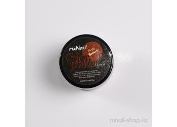Цветная акриловая пудра (коричневая, Pure Brown), 7.5 г
