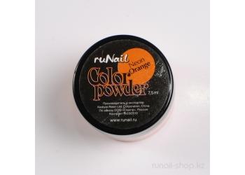 Цветная акриловая пудра (флуоресцентная, оранжевая, Neon Orange), 7,5 г
