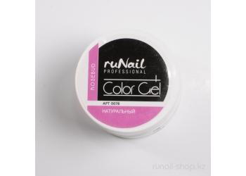Цветной УФ-гель (Розово-сиреневый, Rosebud), 7,5 г