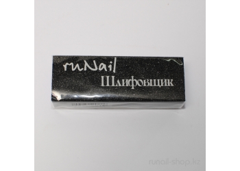 Шлифовщик для искусственных ногтей (пурпурный, 150/150/100)