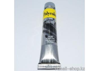 Акриловая краска Polycolor, 20 мл, желтый лимон