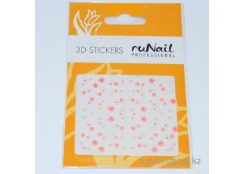 Наклейки для дизайна ногтей 3D (цветы) №1726