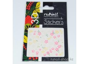Наклейки для дизайна ногтей 3D (цветы) №1739