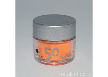 Акриловая пудра цветная Fifty Seconds (Оранжевая, Orange), 7 г