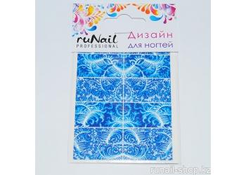 Слайдер-дизайн «Синий иней», новогодние