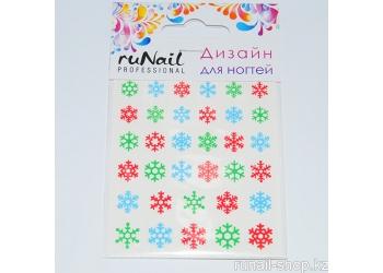 Слайдер-дизайн «Разноцветные снежинки», новогодние