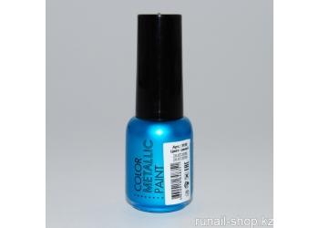 Металлизированная краска  для дизайна ногтей (цвет: синий), 5 мл