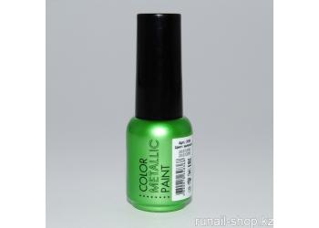 Металлизированная краска для дизайна ногтей (цвет: зеленый), 5 мл