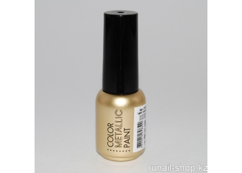Металлизированная краска для дизайна ногтей (цвет:золото) 5мл