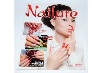 Журнал Nailure 4-2013