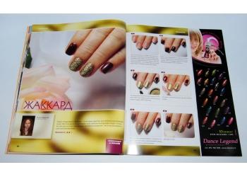 Журнал Nailure 5-2013