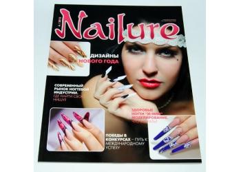 Журнал Nailure 6-2013