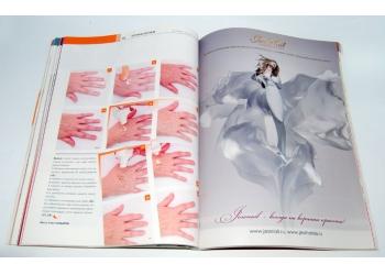 Журнал Ногтевой сервис 5-2012