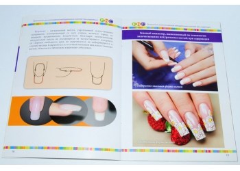 Запечатывание натуральных ногтей при коррекции. Мирошниченко В.Н