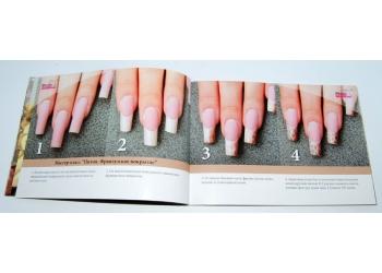 """Каталог дизайн для ногтей (выпуск 3): """"Рептилии и гламур"""". Мирошниченко Е."""