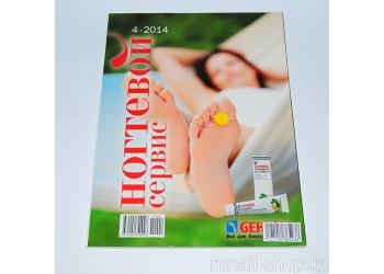 Журнал Ногтевой сервис 4-2014