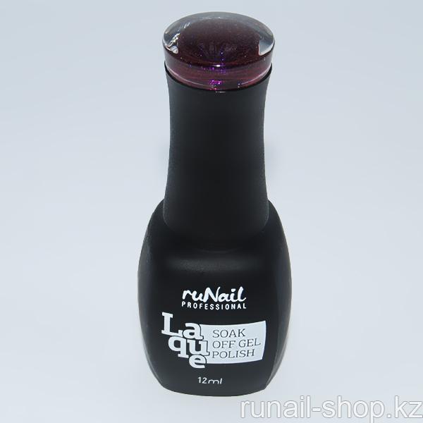 239 руб - EVI Professional Крем для рук и ногтей