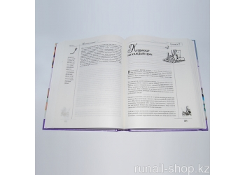 """Книга: """"Маникюр и педикюр. Большая энциклопедия"""""""