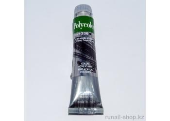 Акриловая краска Polycolor, 20 мл, окись хрома зеленая