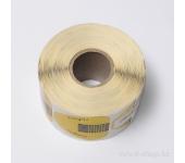 Одноразовые формы для ногтей (широкие, золотые), 500 шт