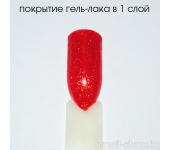 Гель-лак Laque (с блестками, Ода любви, Ode to Love), 15 мл