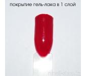 Перманентный лак ONE (натуральный, Любовные похождения, Love Affair), 11 мл