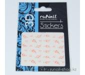 Наклейки для ногтей 3D (цветы) №1624