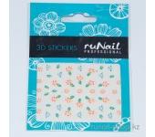 Наклейки для дизайна ногтей 3D (цветы) №1629