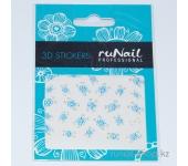 Наклейки для дизайна ногтей 3D (цветы) №1642