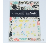 Наклейки для дизайна ногтей 3D (цветы) №1654