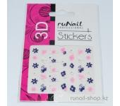Наклейки для дизайна ногтей 3D (цветы) №1710