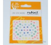 Наклейки для дизайна ногтей 3D (цветы) №1729