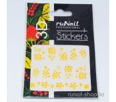 Наклейки для дизайна ногтей 3D (цветы) №1732