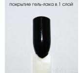 MultiLac, гель-лак 4 в 1 (классический, Черная кошка, Black Cat), 15 мл