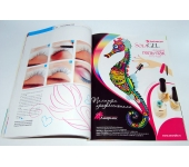 Журнал Ногтевой сервис 4-2013