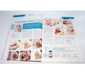 Журнал Ногтевой сервис 2-2012