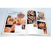 Журнал Nailure 1-2012