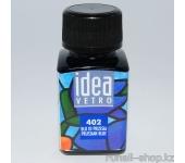 Витражные краски для ногтей Idea Vetro - №402 синий прусский,10мл