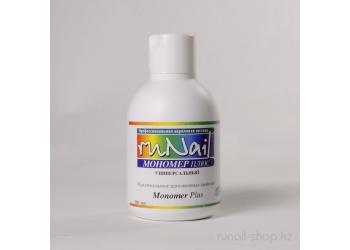 Акриловая жидкость «Мономер Плюс» (универсальный), 250 мл