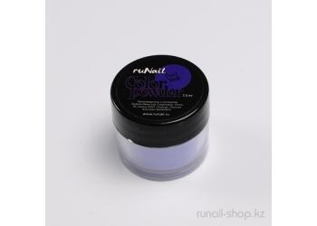 Цветная акриловая пудра (сиреневая, Pure Teal), 7.5 г