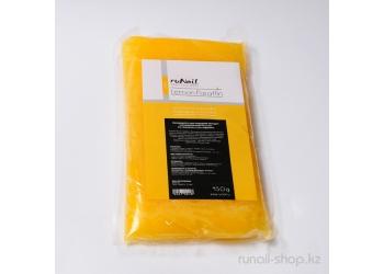 Косметический парафин «Лимон», 450 г