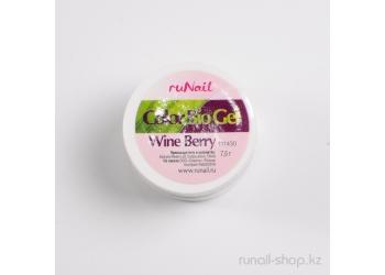 Цветной биогель для ногтей (Винная ягода, Wine Berry), 7,5 г