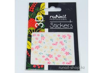 Наклейки для дизайна ногтей 3D (цветы) №1731