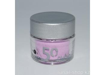 Акриловая пудра цветная Fifty Seconds (Фиолетовая, Purple), 7 г