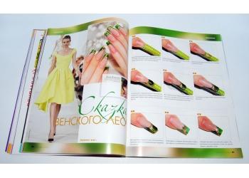 Журнал Nailure 1-2014