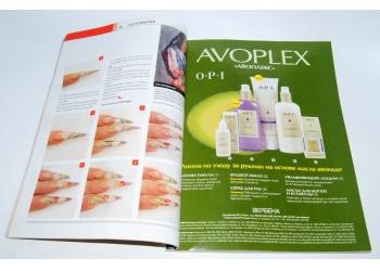 Журнал Ногтевой сервис 5-2011