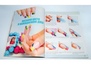 Журнал Nailure 5-2012