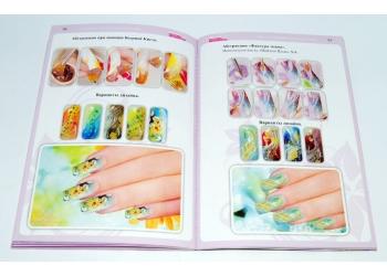 Дизайн для ногтей. Цветные гели. Мирошниченко Е.