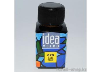 Витражные краски для ногтей Idea Vetro - №70 желтый,10мл