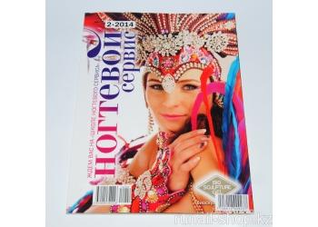 Журнал Ногтевой сервис 2-2014